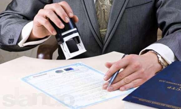 Изображение - Как закрыть юридическое лицо ooo-z-580x351