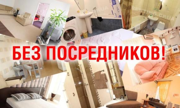 Изображение - Продаем квартиру без помощи риэлтора – полезные рекомендации и пошаговая инструкция bez-posrednikov-580x348