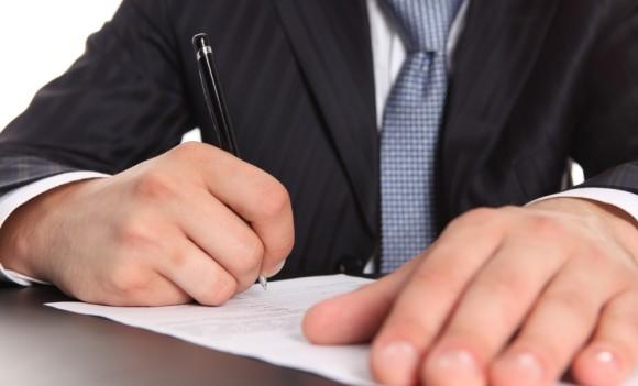 Изображение - Порядок действий ип по оформлению работника – документы, регистрация в пфр и фсс doc-580x351