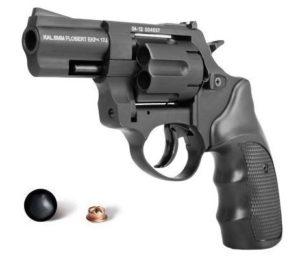 Изображение - Пошаговая инструкция по получению лицензии на приобретение и ношение травматического оружия gun_-300x260