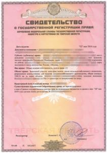 document_