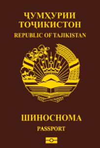 passport_Tajikistan