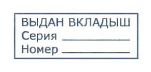 Stamp-05_