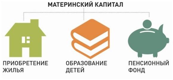 info1_