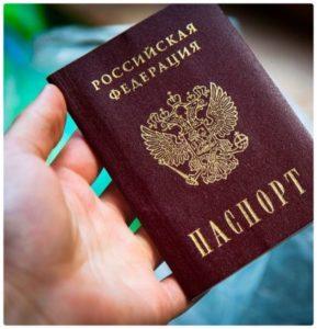 pasport_