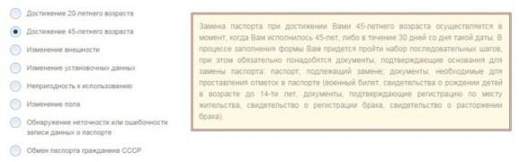 zamena_